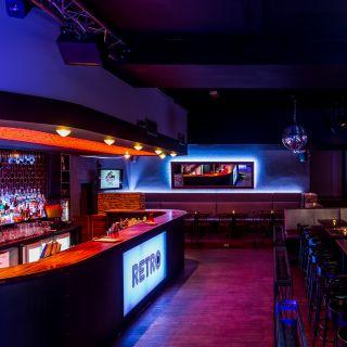 Retro Praha - Retro Cocktail & Music Bar