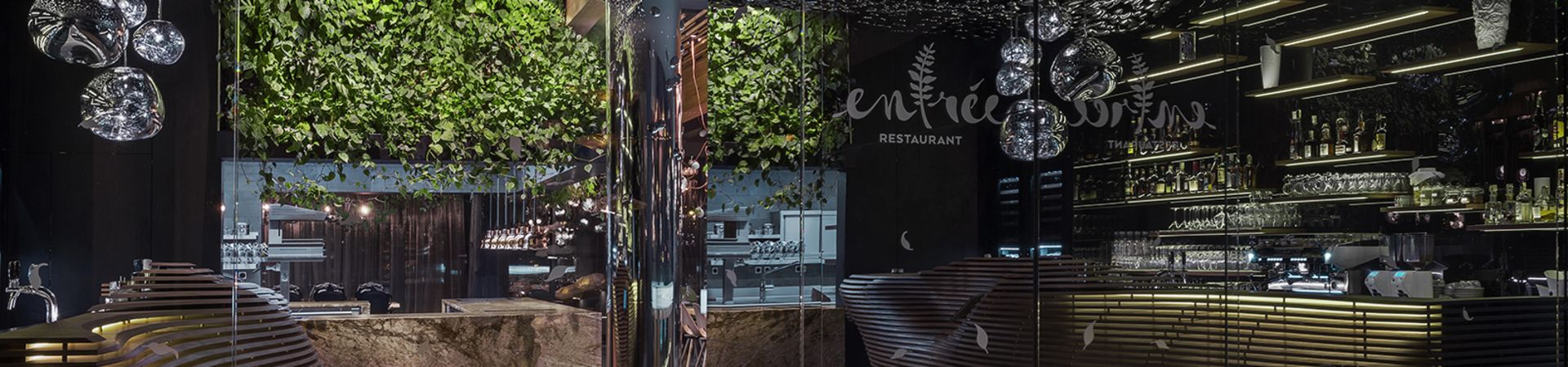 Resort Hodolany - Entrée Restaurant
